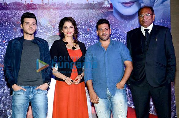 Divyendu Sharma, Eesha Koppikhar, Ankur Bhatia, Prem Singh Solanki