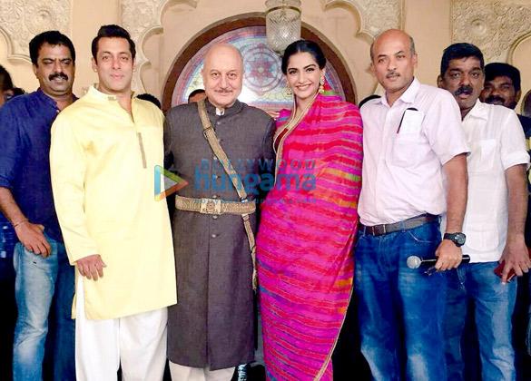Salman Khan,Anupam Kher,Sonam Kapoor,Sooraj Barjatya,Nitin Chandrakant Desai