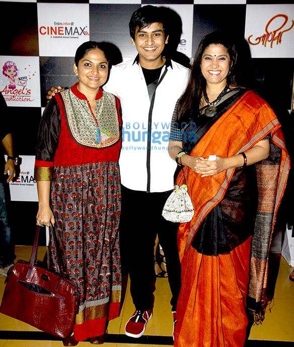 Indira Krishnan, Satya Manjrekar, Renuka Shahane
