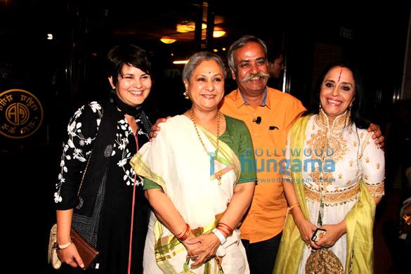 Jaya Bachchan, Piyush Pandey, Ila Arun