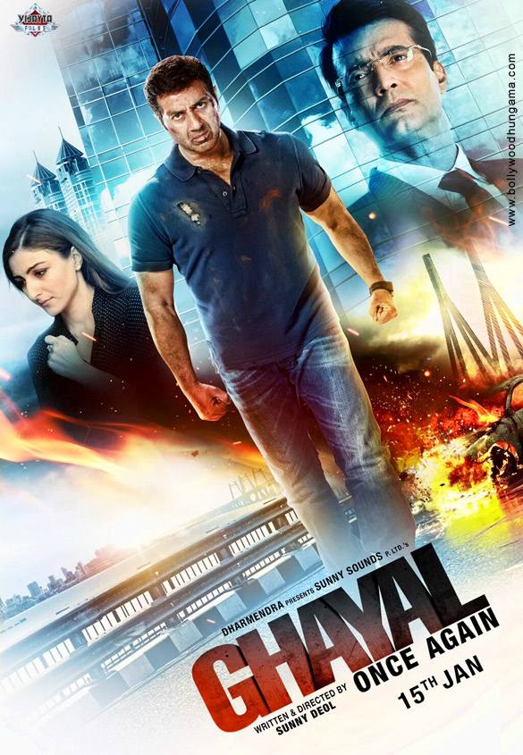 Airlift Full Movie Download Free HD - FOU MOVIES