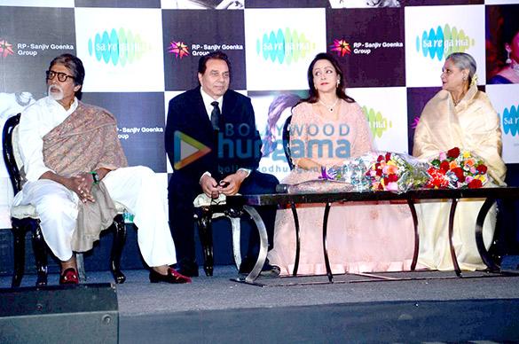 Amitabh Bachchan, Dharmendra, Hema Malini, Jaya Bachchan