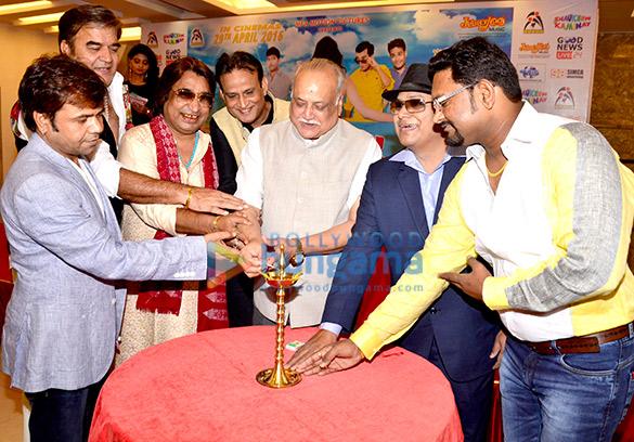 Rajpal Yadav, Surendra Pal, Dilip Sen, Israr Bhai, T.P.Agrawal, Brajesh Pandey, Anil Chorasiya
