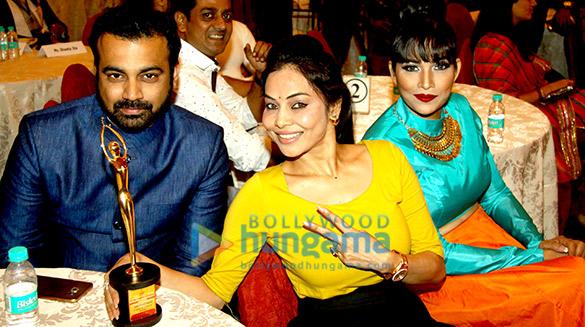 Sarath, Nikita Rawal, Tanisha Singh