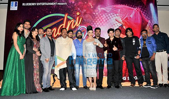 Deepmala Tanwar, Mumtaz Ahmad, Gurinder Sehgal, Rakhi Sawant, Andeep Choudhary, Harish Kotian, Sanjeev Darshan, Anjaan