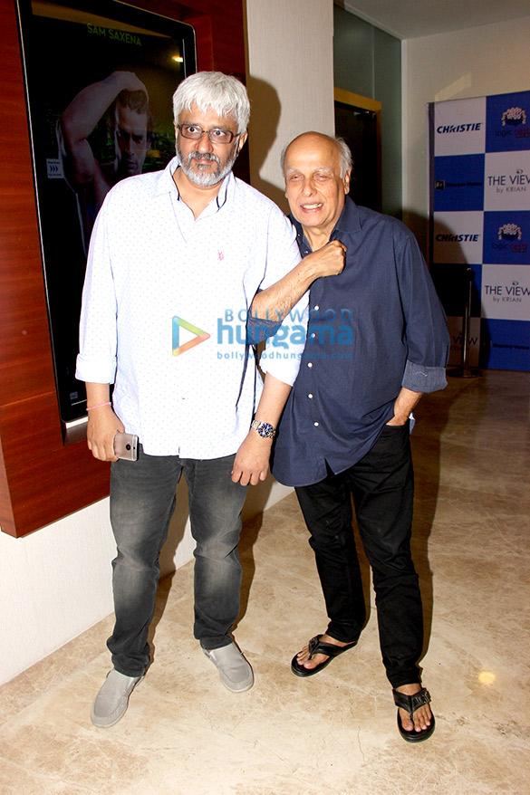 Vikram Bhatt, Mahesh Bhatt