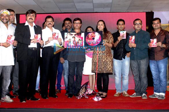 Murli Sharma, Sachin Pilgaonkar, Vaishali Samant, Chinmay Mandlekar