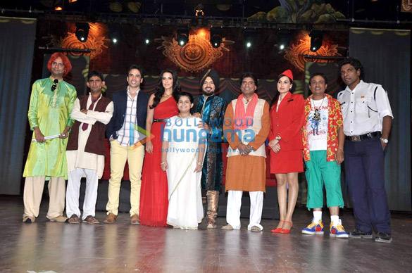 Rehman, Khayali, Tusshar Kapoor, Neha Dhupia, Saloni Daini, Gurpreet Guggi, Raju Shrivastava, Kamya Punjabi