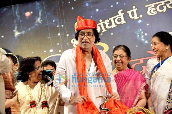 Hridayanath Mangeshkar, Usha Mangeshkar, Asha Bhosle