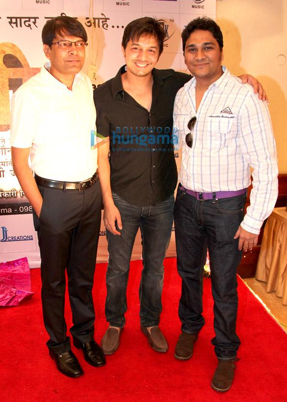 Roshan, Niranjan Namjoshi, Shaunak Shirale