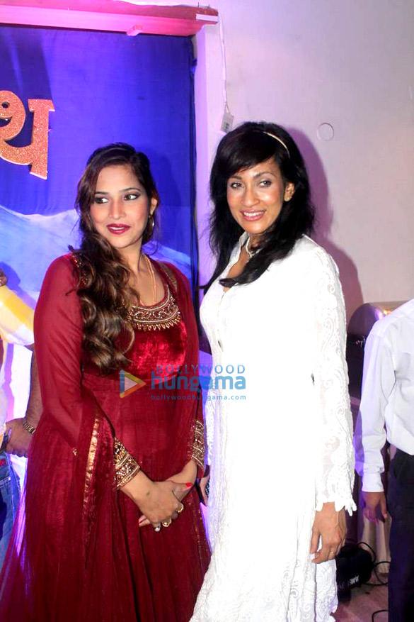 Tanisha Singh, Chandi