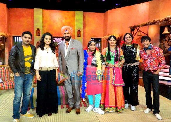 Kapil Sharma, Kangna Ranaut, Navjot Singh Sidhu, Kiku Sharda, Upasana Singh, Sunil Grover, Chandan Prabhakar
