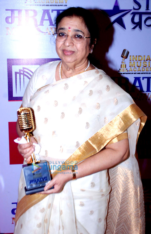 Usha Mangeshkar Movies, News, Songs & Images - Bollywood