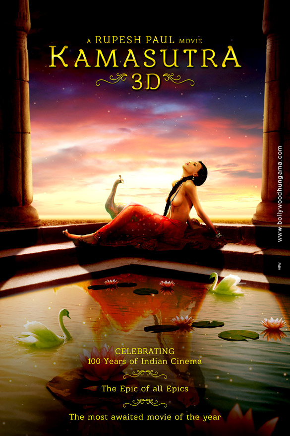 First Look Of The Movie Kamasutra