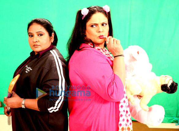 Vibha Chibbar, Guddi Maruti