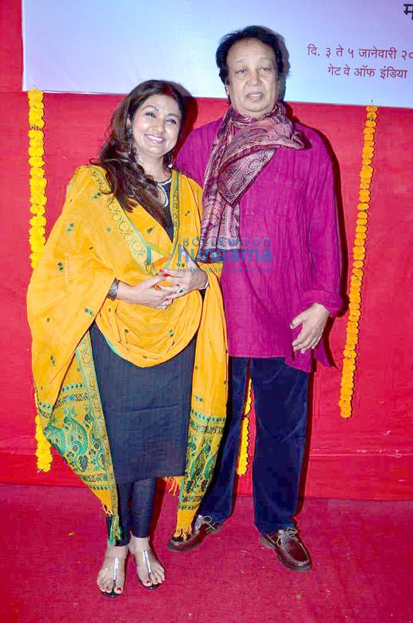 Mitali Singh, Bhupinder Singh