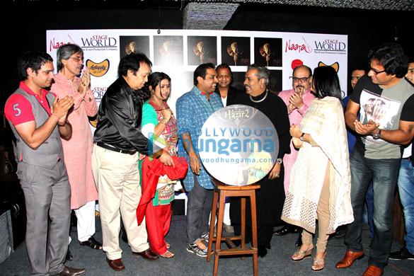 Harpreet Singh Ahluwalia, Bhupinder Singh, Mitali Singh, Shankar Mahadevan, Vasant Bhandari, Hariharan, Richa Sharma