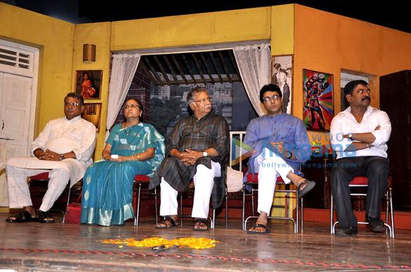 Dr. Prakash Amte, Dr. Mandakini Amte, Vikram Gokhale, Raj Thackeray, Sanjay Narvekar