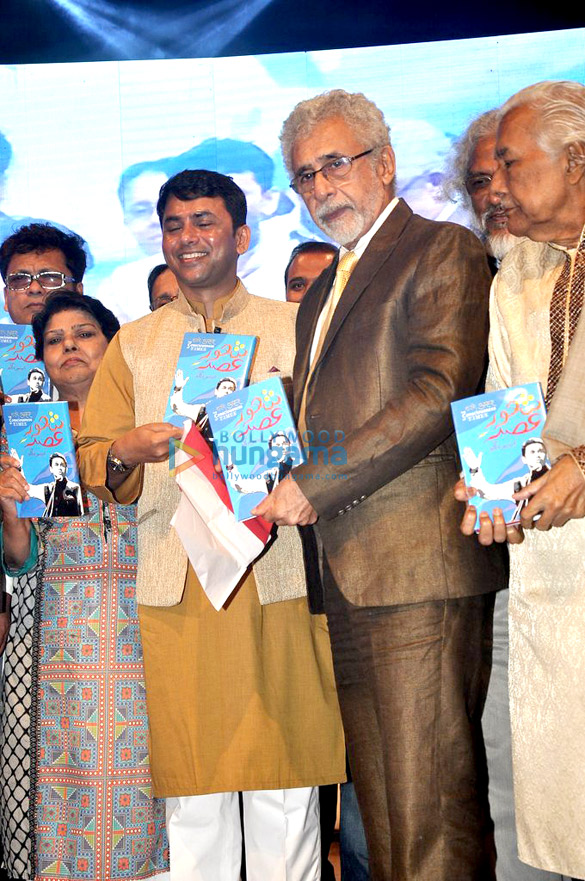 Naseeruddin Shah releases Quaiser Khalid's poetry 'The Consciousness of Times'