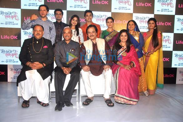 Alok Nath, Imran Khan, Harsh Vasishta, Sooraj Barjatya, Pranali Ghoghare, Samridh Bawa, Mahesh Thakur, Renuka Shahane