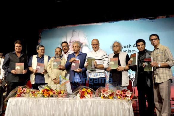 Raj Babbar, Subhash Ghai, Ali Peter John, Jackie Shroff, Naseeruddin Shah, Anupam Kher, Asrani, Ananth Narayan Mahadevan