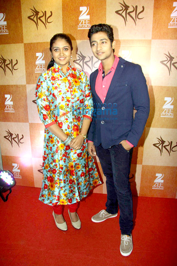 sairat.marathi.full.movie