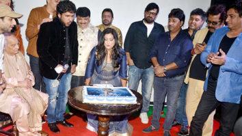 Richa Sharma launch of Jogi De Naal