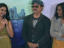 Trailer Launch Of 'Island City'