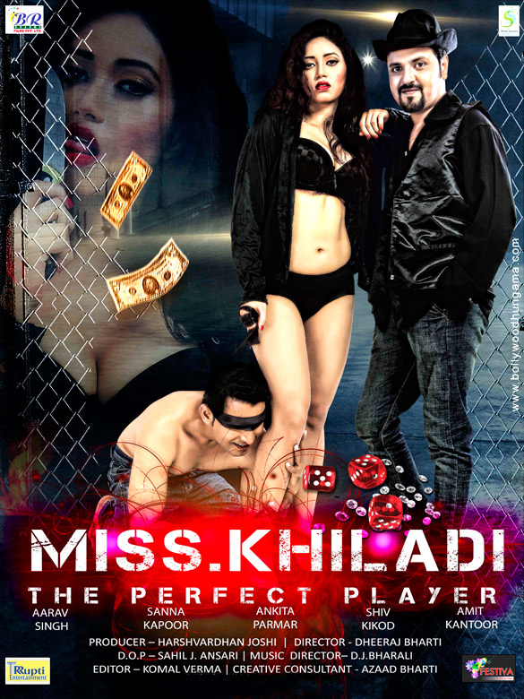 Miss Khiladi The Perfect Player Watch Online Full Movie (2017)
