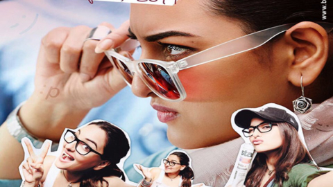 First Look Of The Movie Noor