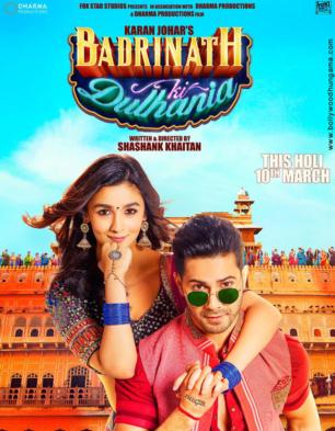 First Look Of The Movie Badrinath Ki Dulhania