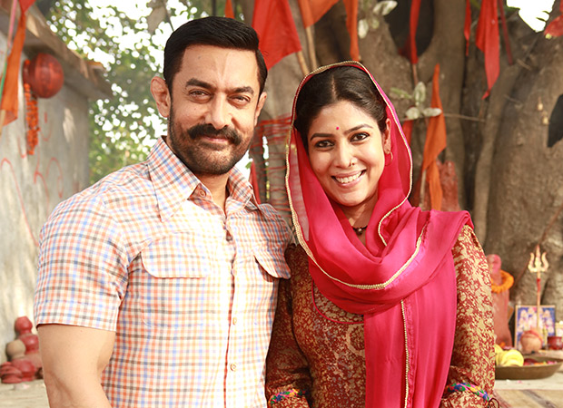 Dangal 33th Day Box Office Collection