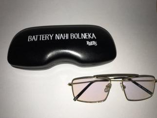 Raees makers distribute Shah Rukh Khan's glasses as merchandise