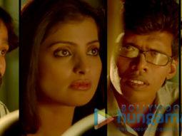 Movie Stills Of The Movie Running Shaadi.com