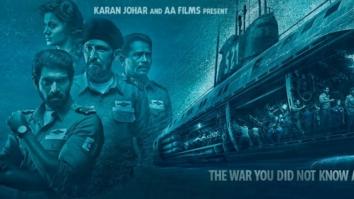 Theatrical Trailer The Ghazi Attack