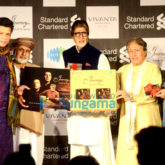 Amitabh Bachchan unveil Amaan Ali Bangash and Ayaan Ali Bangash music album 'Rabab To Sarod'
