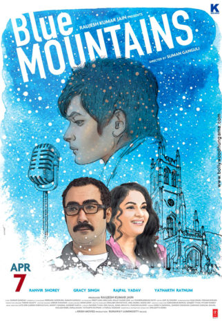 Theatrical Trailer (Blue Mountains)