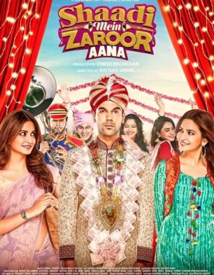 Shaadi No1 4 Full Movie In Hindi Hd Download
