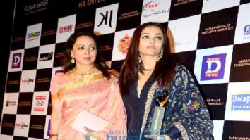 Aishwarya Rai Bachchan, Hema Malini recieve Dadasaheb Phalke Excellence Awards 2017