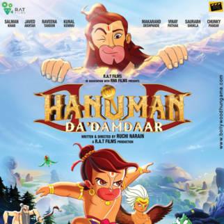 hanuman-da-damdaar-10 | Hanuman Da Damdaar 2017 Movie Stills