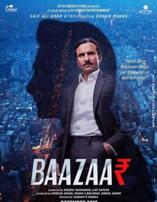 First Look Of The Movie Baazaar