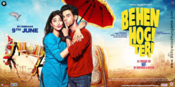 First Look Of The Movie Behen Hogi Teri
