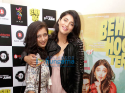 Shruti Haasan hosted special screening of 'Behen Hogi Teri'