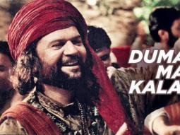 Duma Dum Mast Kalander (Partition: 1947)