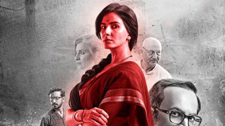 Congress leader Sanjay Nirupam writes to CBFC chairman Pahlaj Nihalani asking for watch Indu Sarkar before it is censored
