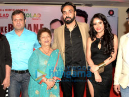 Launch of singer Babbu Maan's single 'Baarish Ke Bahaane'