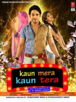 First Look Of The Movie Kaun Mera Kaun Tera