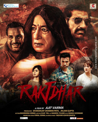 First Look Of The Movie Raktdhar