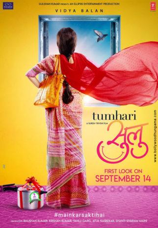 First Look Of The Movie Tumhari Sulu