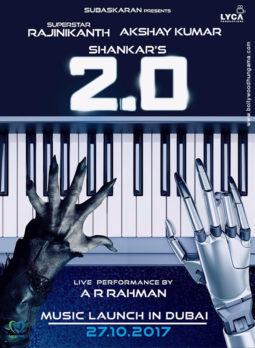 First Look Of The Movie 2.0
